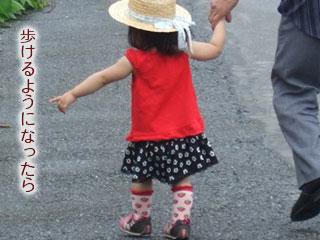 道路を手を引かれて歩く幼児