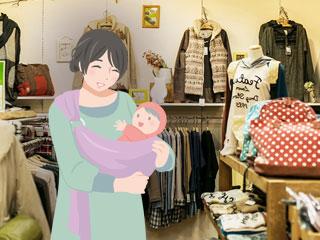 店内で赤ちゃんを抱っこする