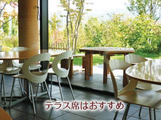 カフェテラスのあるレストラン