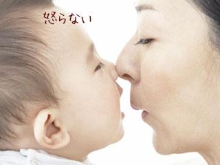 子供の鼻先に自分の鼻を当てる母親