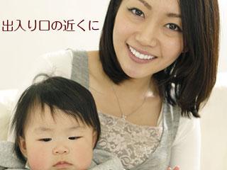 赤ちゃんを膝の上に抱える母親
