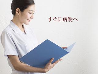 資料を読む看護師