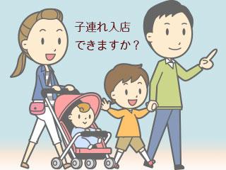 家族4人が揃って歩く