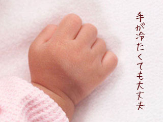 布団の上の赤ちゃんの手