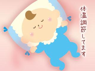 バンザイ、がに股で寝る赤ちゃん