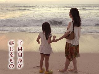 海辺に立つ親子