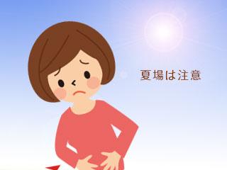 夏場に腹痛を起こす女性