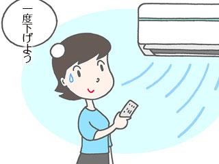 エアコンにリモコンを向ける女性