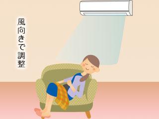 エアコンの風を受けてソファに座る女性