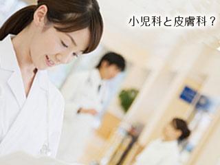病院で勤務する女医