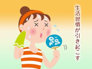 噴出す汗を拭く女性