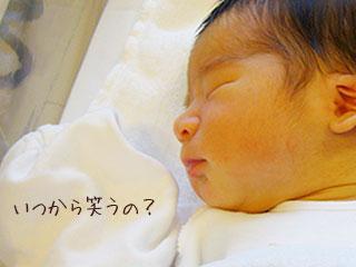 新生児室の赤ちゃん