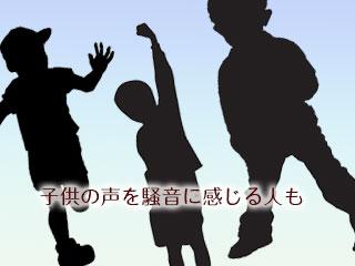 遊ぶ子供達のシルエット