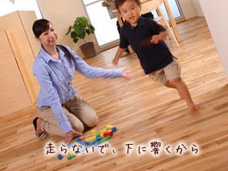 床を走る子供