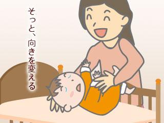 赤ちゃんの頭の向きを変える母親