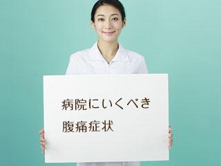 受診を促すパネルを持つ看護師
