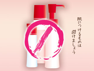 化粧水の瓶とNGマーク