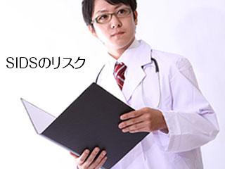 資料を持つ医者