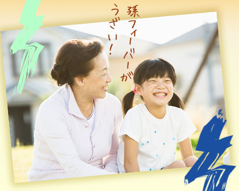 孫フィーバーがうざい!実母や義理両親へのイライラ体験16