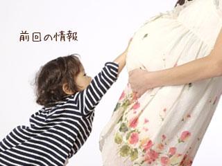 子供が妊婦のお腹に触っている
