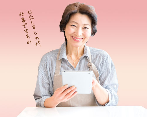 タブレットを見ながら笑う姑