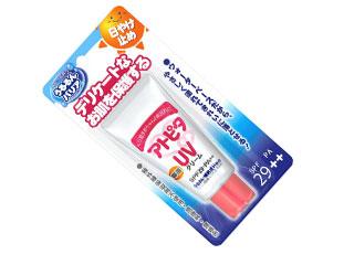 アトピタ 保湿UVクリーム