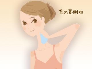 首の後ろ側に保冷剤を当てる女性