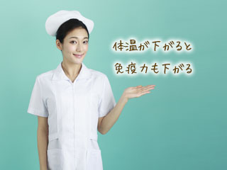 看護師が免疫力について注意