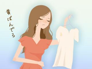 服を見ながらガッカリする女性