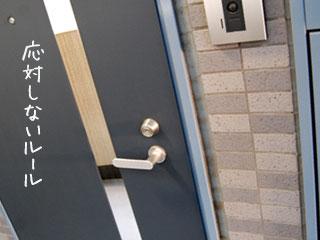 マンションの玄関口