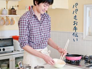 台所で料理する男親