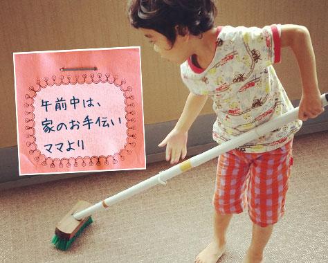 共働き家庭のお悩み解決!子供が夏休みを楽しく過ごす方法
