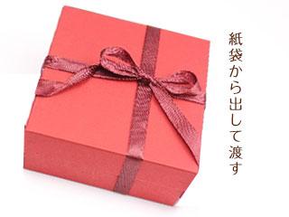 包装紙のみの贈答品