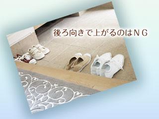 玄関に並んだ靴