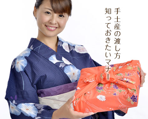 【手土産の渡し方】紙袋/玄関や外での対応などマナー6つ