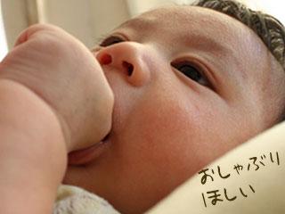 口に親指を咥える赤ちゃん