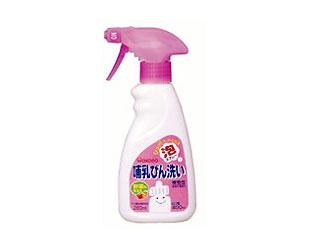 哺乳びん洗い