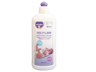ベビーザらス限定 ほ乳びん洗剤 本体 (300ml)