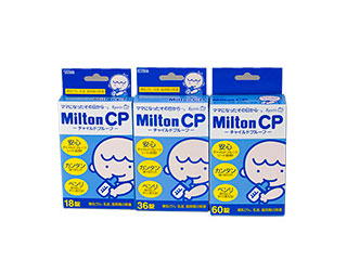 Milton CP(錠剤タイプ)