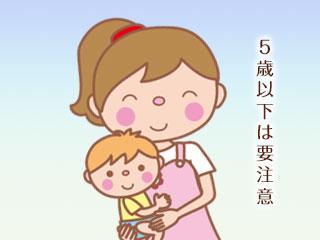 幼児を抱いた母親