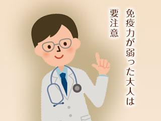 医者が指を上げて注意する
