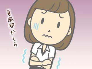 発熱で寒気を感じる女性