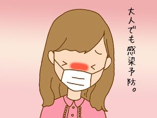 マスクして顔をしかめる女性