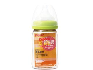 母乳実感 哺乳びん(プラスチック製) ライトグリーン160ml
