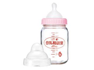桶谷式直接授乳訓練用 母乳相談室 哺乳びん