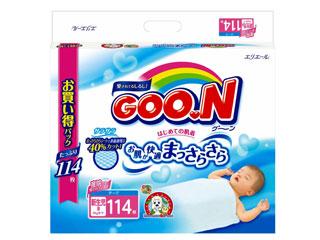 ☆NHKキャラクターデザイン☆グーン はじめての肌着 新生児用 114枚【753671】