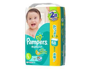 パンパース テープ L(9~14kg) 1パック(68枚入) ウルトラジャンボ P&G