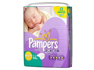 パンパース テープ 新生児(~5kg) 1パック(68枚入) はじめての肌へのいちばん P&G
