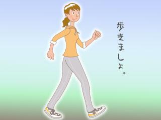 歩く運動する女性