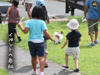 公園で集団行動する子供達